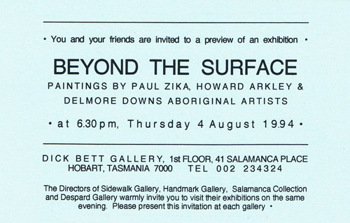 Beyond the Surface Flyer